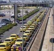 Athens Airport taxis line